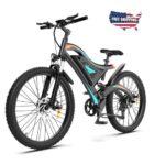 vélo électrique 500W