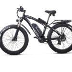 Vélo électrique Bafang